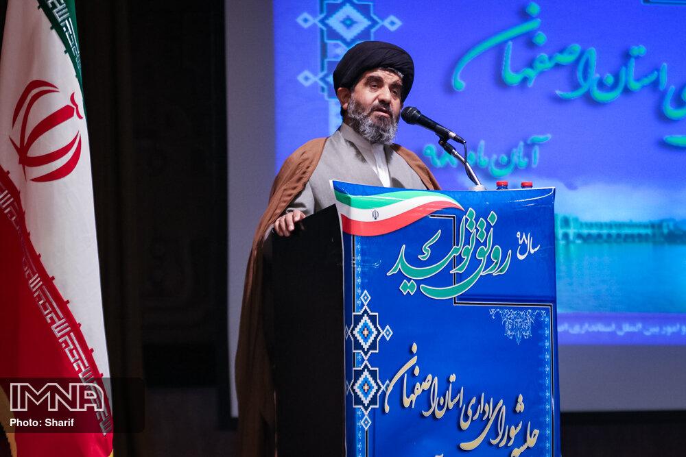 اجرای بن- بروجن ضربه سنگینی به اصفهان میزند