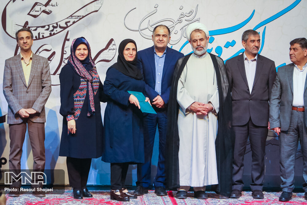 اختتامیه یازدهمین جشنواره مطبوعاتی استان اصفهان