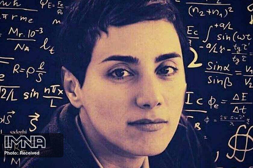 نامگذاری یک جایزه جهانی به نام مریم میرزاخانی