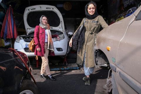 Two Iranian Girls Training to Become Mechanics