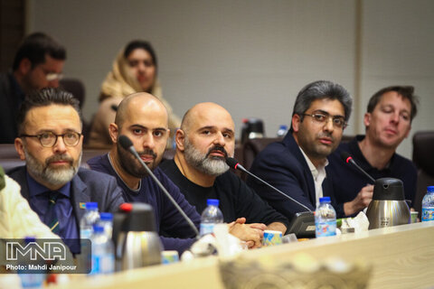 کنفرانس بین المللی ایستگاه های آینده