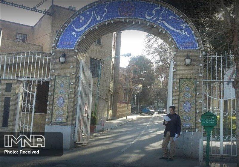 بازدید شهردار کرمانشاه از سطح منطقه پنج