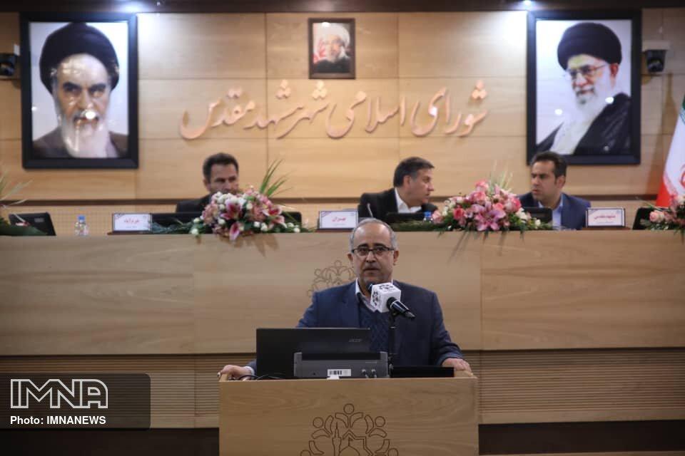 مجوز فروش ۱۴۰۰ میلیارد تومان اوراق مشارکت برای بازآفرینی مشهد صادر شد