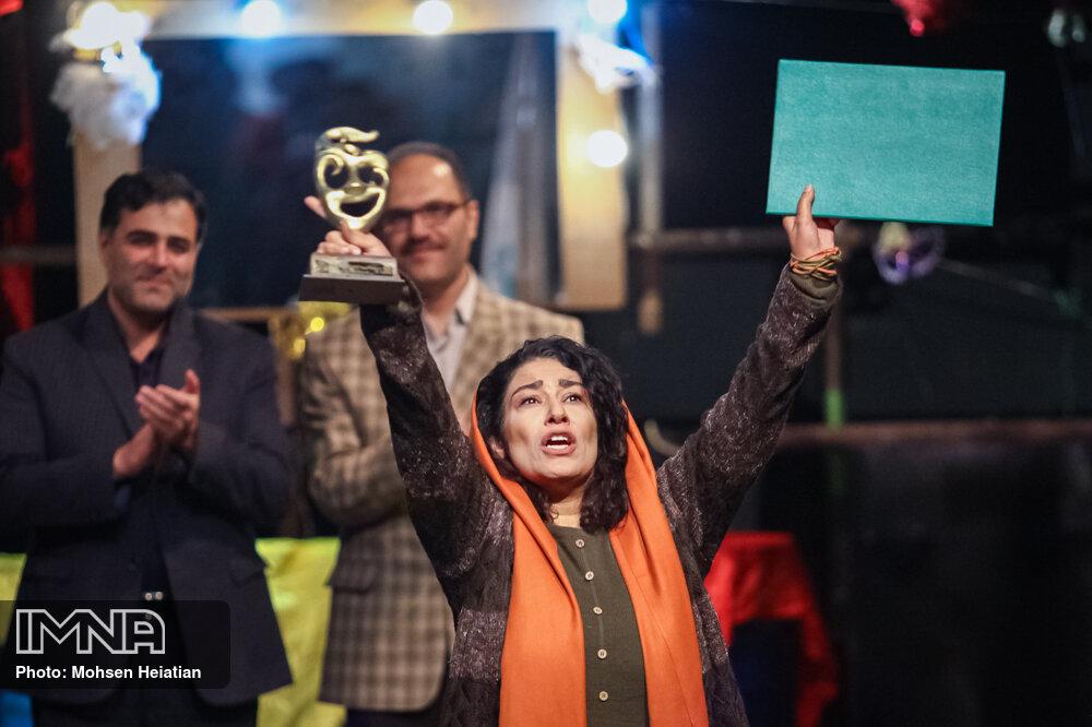 اختتامیه جشنواره تئاتر اصفهان