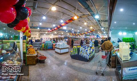مجهزترین بازار روز کوثر اصفهان افتتاح میشود