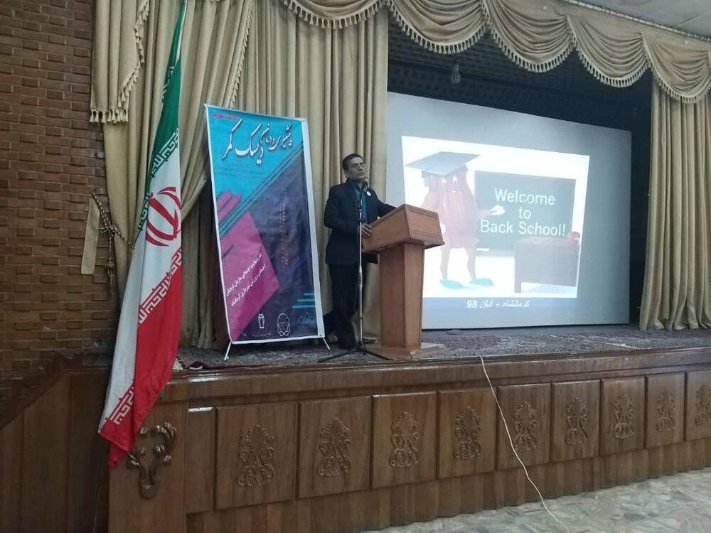 چهار کارگاه آموزشی ارتوپدی ویژه پاکبانان کرمانشاه برگزار شد