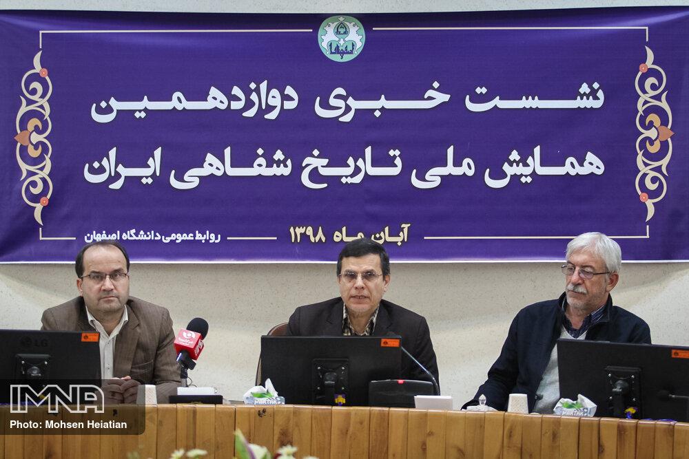 دوازدهمین همایش ملی تاریخ شفاهی ایران برگزار میشود