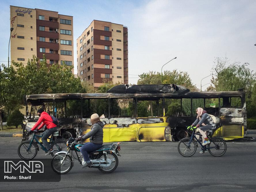 خسارت های وارده به اموال عمومی شهر اصفهان