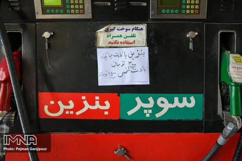 وزیر رفاه اختصاص سهمیه بنزین معلولان را پیگیری میکند