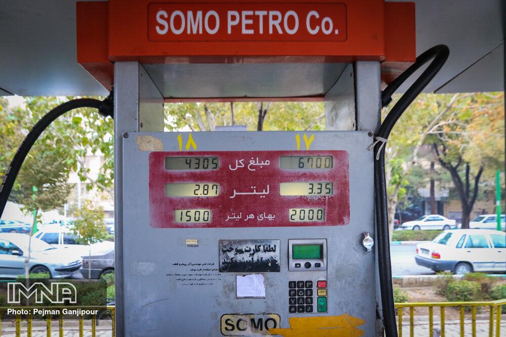 مواظب باشید ۲ لیتر سهمیه بنزین تان نپرد!