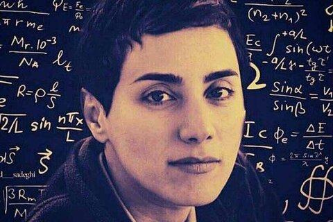 همایش نقش زنان در جامعه ریاضیات+ لینک