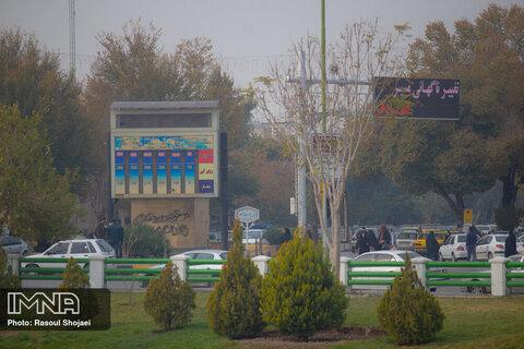 قطعی ایستگاههای پایش هوای اصفهان برای بدهی ۲۰۰ هزار تومانی