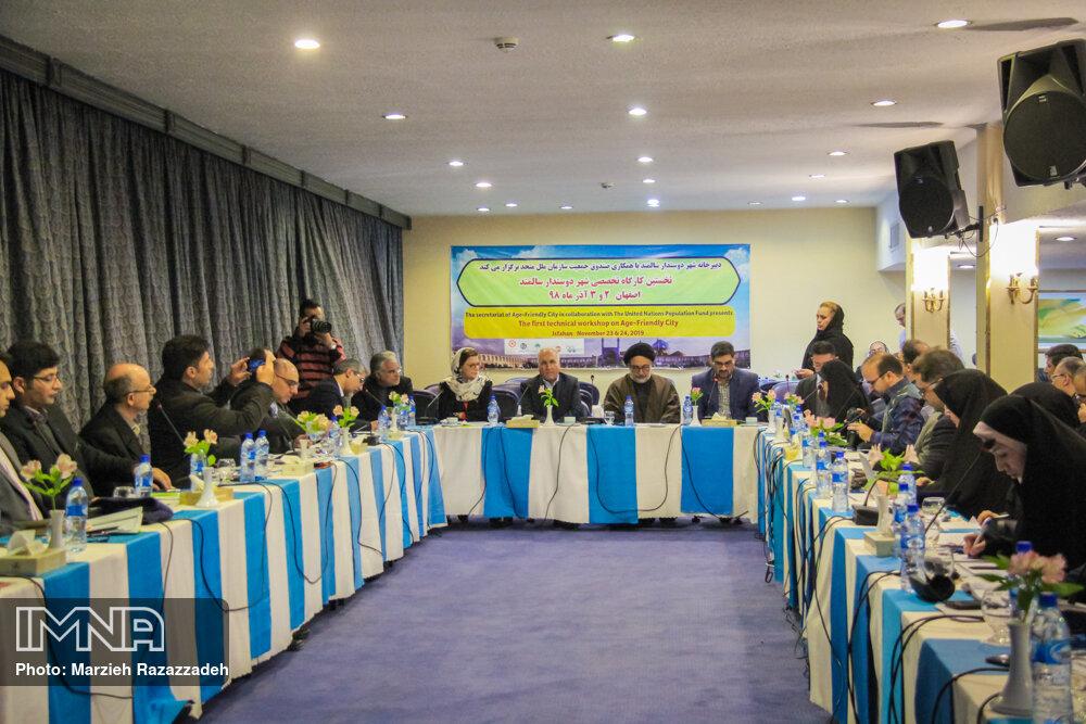 اصفهان باید تجربیات شهرهای دوستدار سالمند را بومیسازی کند