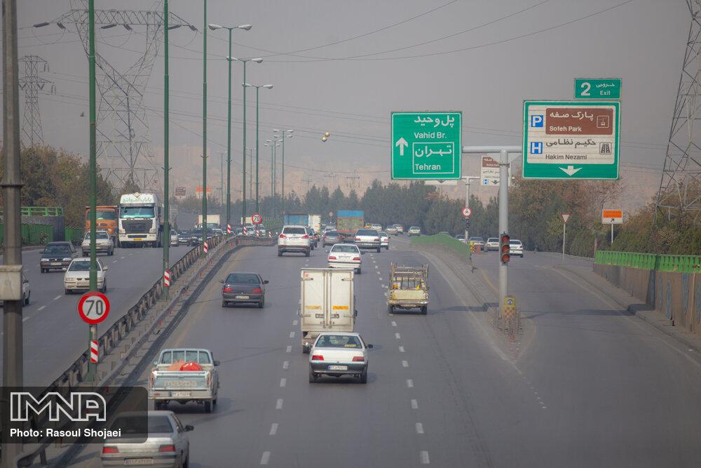 هشدار هواشناسی مبنی بر آلودگی هوا در اصفهان/ ورود موج بارشی از دوشنبه