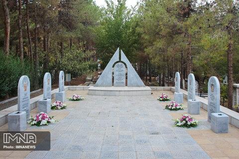 Historical Armenian Cemetery in Isfahan