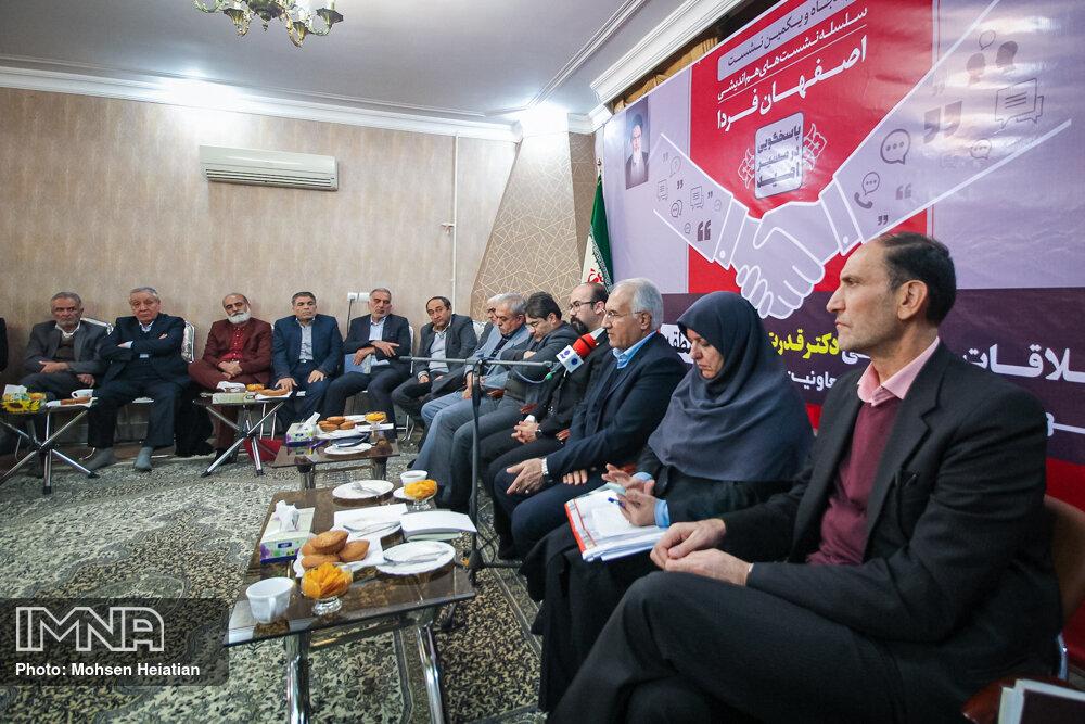 نیازهای قدیمی ترین منطقه اصفهان از نگاه معتمدان