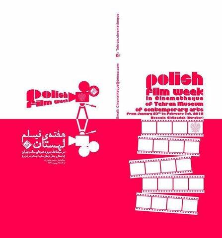 Polish Film Week to be held in Isfahan