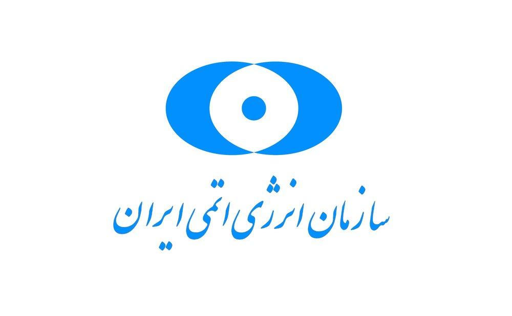 وقوع انفجار در سایت هستهای شهید رضایینژاد تکذیب شد