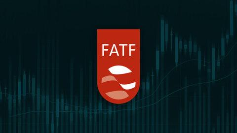 FATF محدودیتهای سختتری بر لیست سیاه خود اعمال میکند