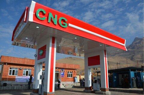 افزایش مصرف CNG در منطقه اصفهان