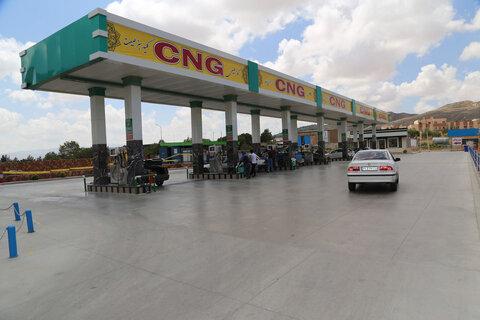 استانداردسازی جایگاههای CNG در سنندج