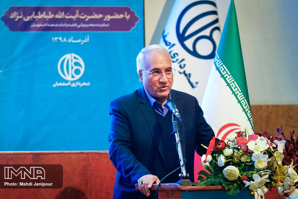 نشست فصلی مدیران شهرداری اصفهان