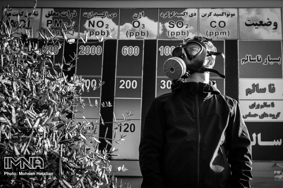 شاخص کیفی هوای اصفهان افزایش یافت