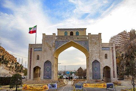 اجرای پروژه بهسازی ورودی دروازه قرآن شیراز