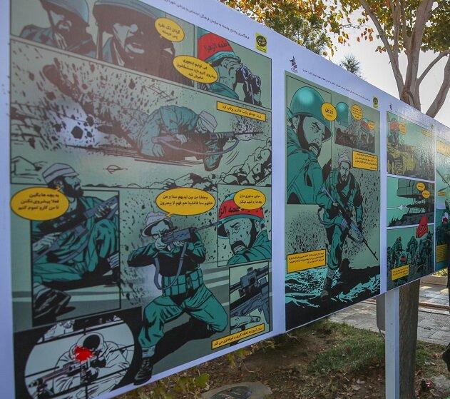 طراحی دیوار کمیکاستریپ برای شهدای شاخص اصفهان