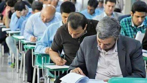 زمان برگزاری سه آزمون وزارت بهداشت تغییر کرد
