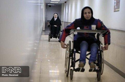 گسترش پوشش خدمات بیمه سلامت برای معلولان
