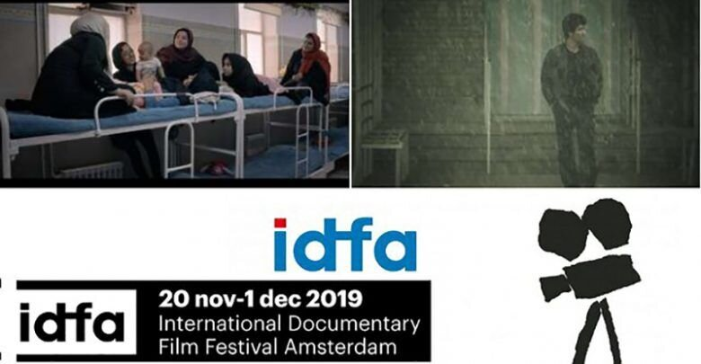 Iranian Docmaker Wins IDFA Top Award
