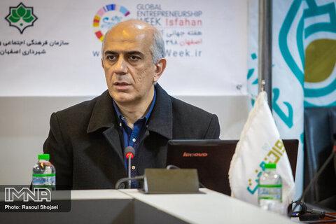 تلاش برای ایجاد کارخانه نوآوری در اصفهان/برگزاری سالانه پنج رویداد شنبههای خلاق تا ۱۴۰۵