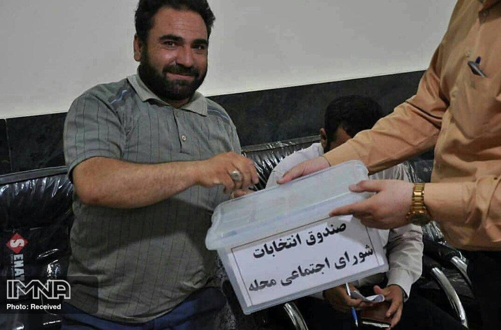 نهال شورای اجتماعی محلات همدان به بار نشست