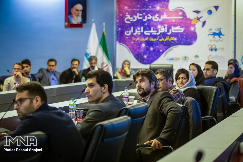 نشست سفری در تاریخ کارآفرینی ایران