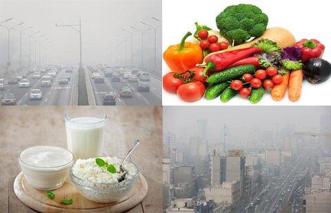 کدام غذاها اثرات مخرب ناشی از آلودگی هوا را کاهش میدهد؟