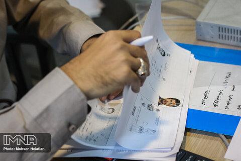 ثبت نام داوطلبان میاندورهای مجلس یازدهم فروردین آغاز میشود