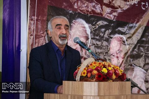 بزرگداشت استاد تاج اصفهانی