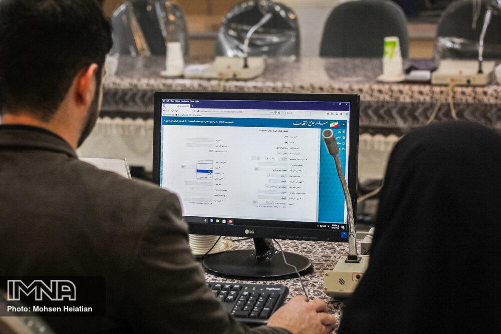 انتخابات شوراهای شهر ۲۶ اسفند؛ آخرین اخبار، آمار و جزئیات