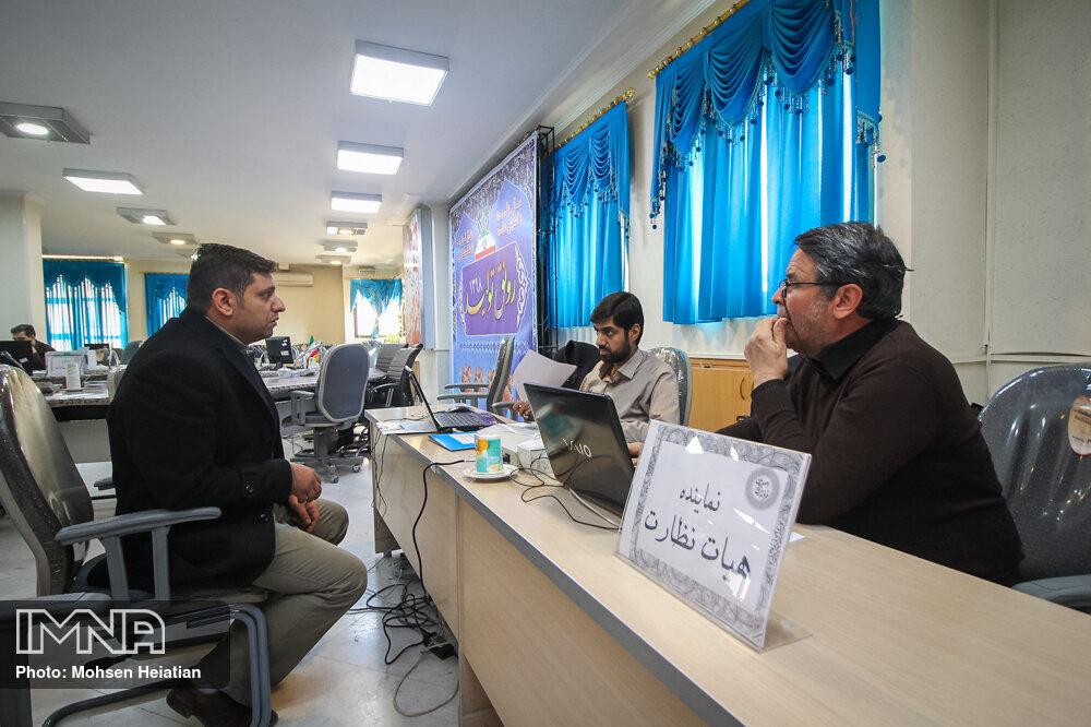 ثبت نام از داوطلبان شوراهای روستا از ۱۶ فروردین آغاز میشود