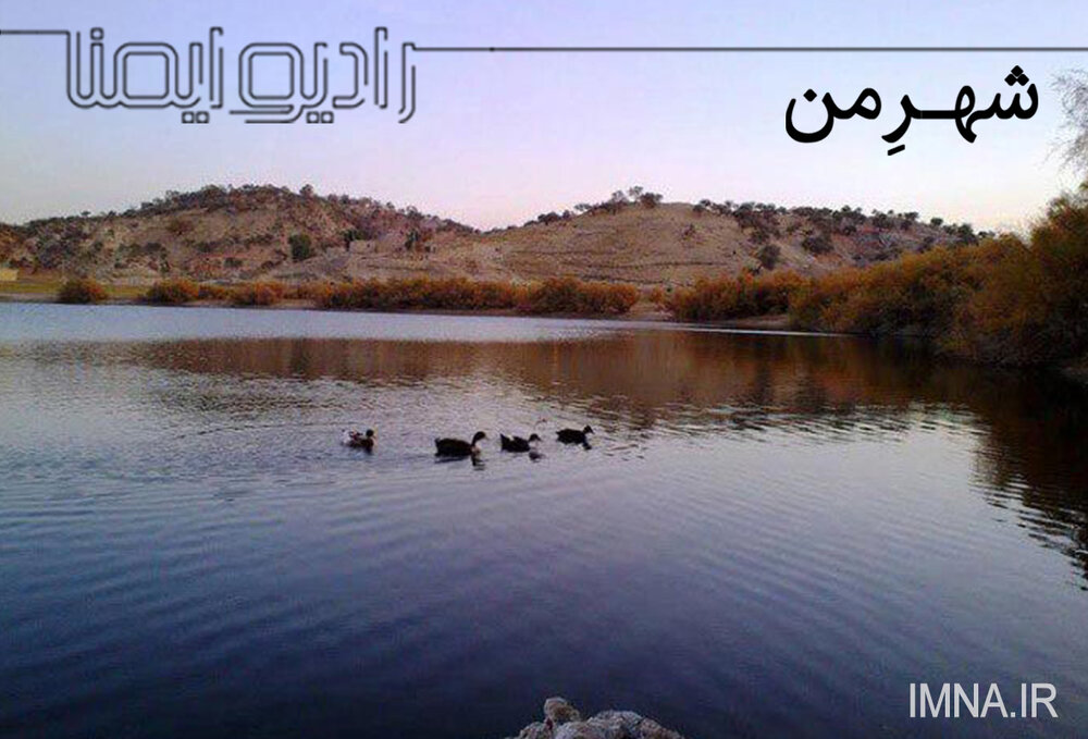 یاسوج ؛شهر عاشقان طبیعت