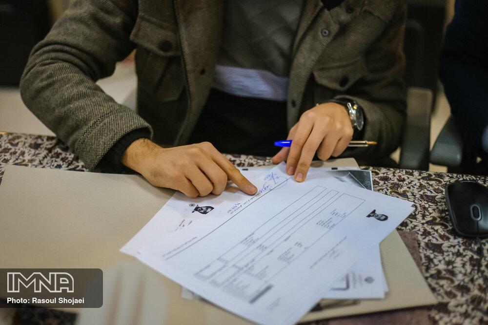 آخرین اخبار از روز اول ثبت نام انتخابات ریاست جمهوری