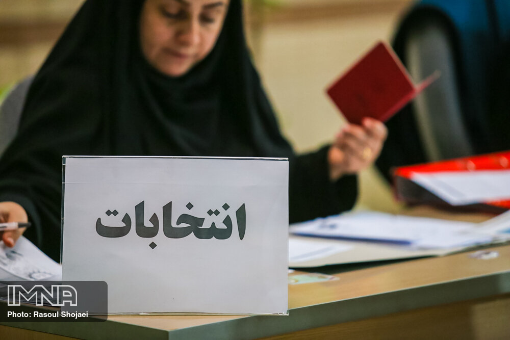 کدام نمایندگان اصفهان تایید صلاحیت شدند؟