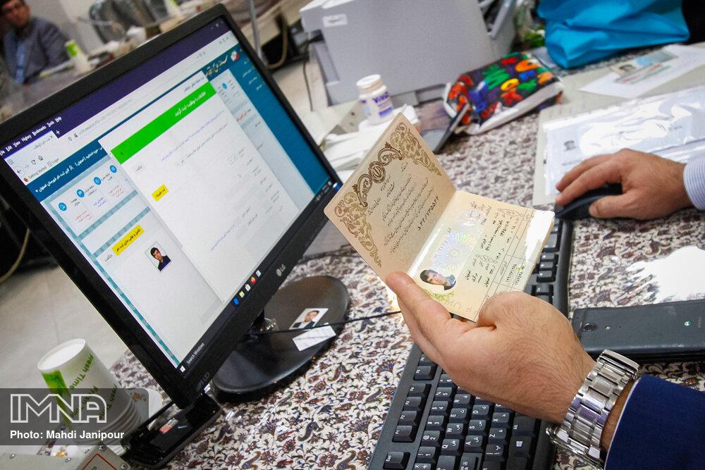 ۶۸ نفر برای انتخابات در شوراهای شهر لنجان ثبت نام کردند