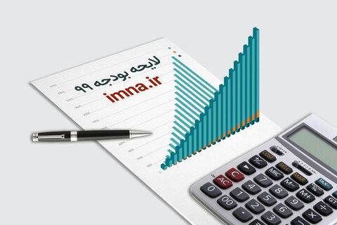 بگلریان: خبری از ارائه لایحه اصلاح ساختار بودجه به مجلس ندارم