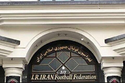 ارسال مستندات فدراسیون فوتبال ایران برای میزبانی جام ملتها
