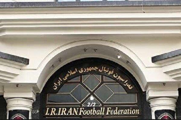هاشمی برای ریاست فدراسیون فوتبال ثبت نام کرد