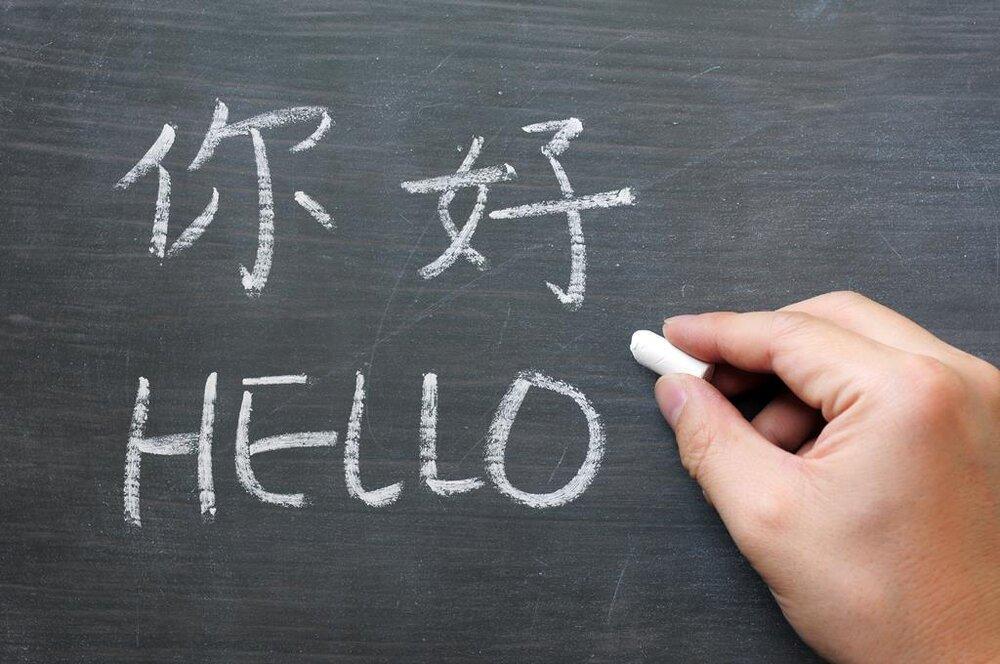 زبان «چینی» و زبانهایهای خارجی جدید وارد مدارس میشوند؟