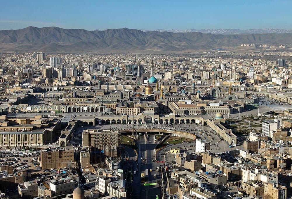 مشهد رتبه دوم شهرهای پایدار جهان را کسب کرد