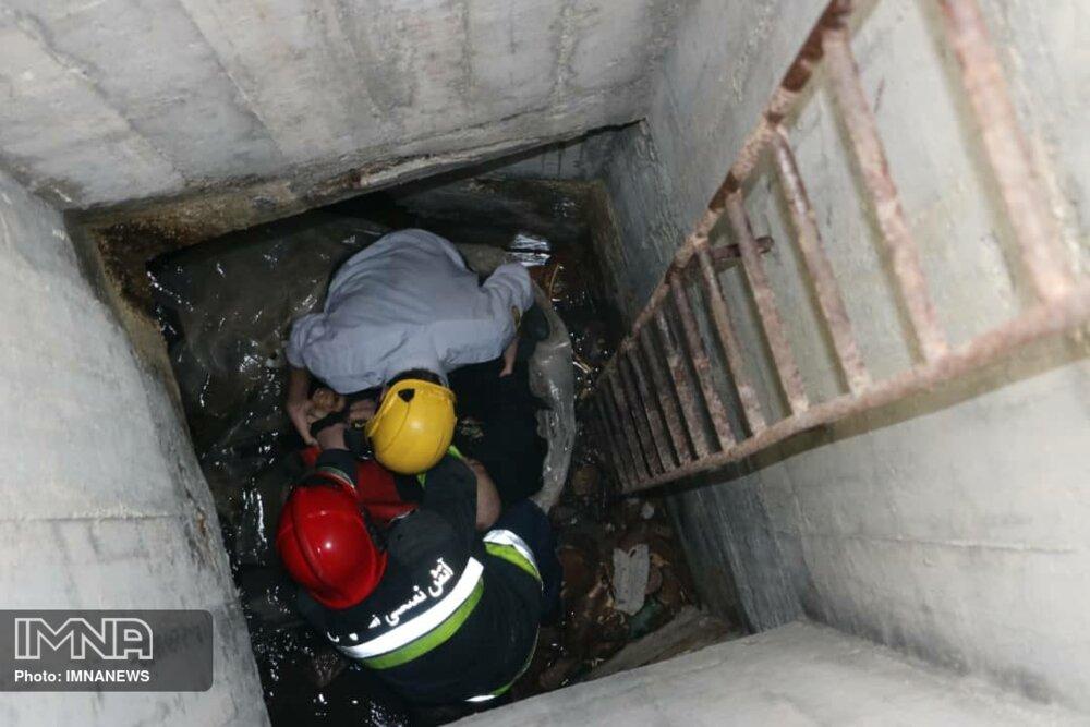 سقوط پدر و پسر به منبع آب در شهر ابریشم بررسی میشود